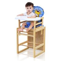 活石(LIVING STONES)儿童餐椅