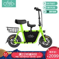 FIIDO(飞道)亲子电动滑板车成人电瓶车小型女助力车折叠电单车双人亲子车母子车儿童座椅锂电代步车