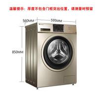 LittleSwan 小天鹅洗衣机 8公斤 TG80-1420WDXG 滚筒洗衣机 8公斤