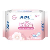 ABC普通型淡雅棉柔清香卫生护垫20片