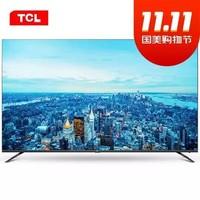 TCL 75V2 75寸 液晶电视