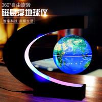 qianyue 乾越 磁悬浮地球仪