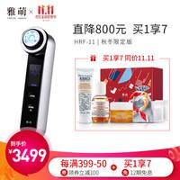 YA-MAN 雅萌 HRF-11 RF 射频美颜仪&科颜氏定制礼盒+凑单品