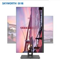 22日0点 创维 23.8英寸 IPS技术屏 1.5mm窄边框 低蓝光爱眼不闪 旋转升降底座 HDMI高清接口电脑显示器24X2