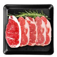 DAMUHAN 民维大牧汗 澳洲原切西冷牛排 5片装 700g