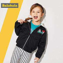 巴拉巴拉 女童外套 *3件