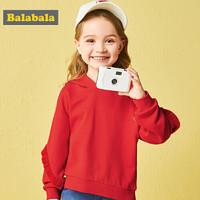 巴拉巴拉童装女童卫衣 *3件