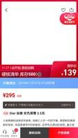 Dior 迪奥 变色唇膏 3.5g 色号#101
