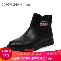 C.BANNER/千百度2018冬新品商场同款低跟女短靴马丁靴A8528803 黑红色 36 *2件