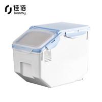 历史低价 : 佳佰 密封储米箱 12L/10kg