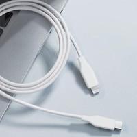 iSky 艾丝凯 MFi认证 Type-C to Lightning PD快充数据线 1.2米