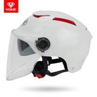 永恒(YOHE)摩托车头盔 男女通用夏季盔双镜片防紫外线摩托车电动车半盔安全帽