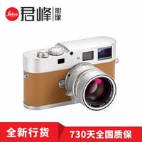 徕卡(Leica)M9-P 爱马仕限量版 Hemers 莱卡M9P旁轴单反相机 含M50F1.4镜头 香槟金