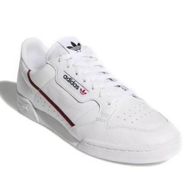 adidas 阿迪达斯 RASCAL B41674 中性跑鞋