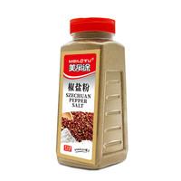 美乐途 椒盐粉 840g 送调料勺