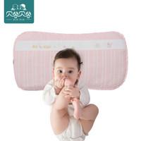 贝谷贝谷 婴儿定型乳胶枕 *3件