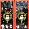 JIANI 嘉倪 圣诞节橱窗装饰墙贴 多款可选
