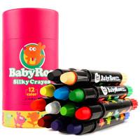 JoanMiro美乐儿童蜡笔安全无毒可水洗画笔套装彩笔幼儿园彩色旋转蜡笔宝宝画画24色婴儿绘画涂鸦笔炫彩棒水溶性12色 *4件