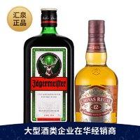 野格圣鹿鹿头利口酒力娇酒700ml芝华士12年威士忌500ml组合套装