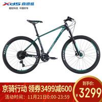 喜德盛(xds) 山地自行车传奇50刹X6铝合金车架 竞技版(27.5轮径)22速黑绿17