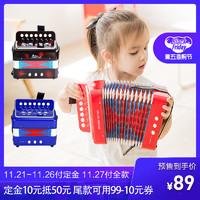 New Classic Toys  儿童手风琴