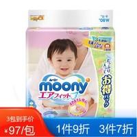 尤妮佳 moony纸尿裤增量装 M80(6-11kg)日本进口+凑单品