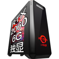 IPASON 攀升 P88 UPC台式机(Ryzen 7 1700、B350、 8GB、240GB、GTX1070Ti 8G)