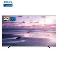 PHILIPS 飞利浦 65PUF7184/T3 65英寸 4K 液晶电视