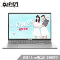 ASUS 华硕 顽石6代FL8700 锐龙版 15.6英寸笔记本电脑(R5-3500U、8GB、256GB)