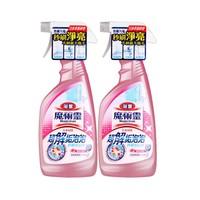 KAO 花王 魔术灵 浴室清洁剂 500ml*2瓶