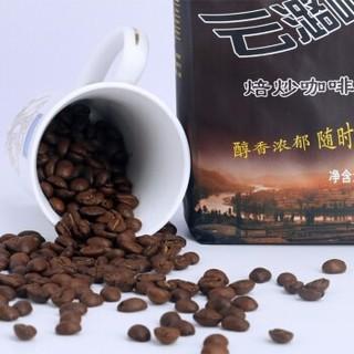 云潞 云南小粒蓝山风味 黑咖啡豆 454g  *2件