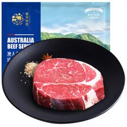 春禾秋牧 澳洲M3 上脑原切牛排 200g