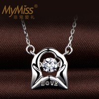 MyMiss 非常爱礼 爱的情书 925银项链
