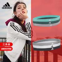 Adidas运动头带阿迪达斯发带女吸汗导汗带男健身瑜伽篮球跑步头巾