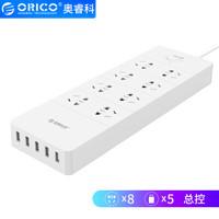 奥睿科(ORICO)USB插座智能充电排插多功能桌面插排防过载保护插线板 新国标3C认证 HPC-8A5U