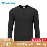 2019秋冬哥伦比亚户外男热能保暖打底内衣圆领长袖T恤PM3518