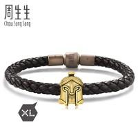 Chow Sang Sang 周生生 Charme串珠酷黑系列 91057C 战神阿雷斯(Ares)头盔转运珠