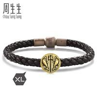 Chow Sang Sang 周生生 Charme串珠酷黑系列 91050C 水神涅普顿三叉戟转运珠