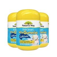 Nature's way 佳思敏儿童钙+VD软糖 60粒 3瓶