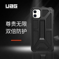 UAG 苹果2019款6.1英寸屏手机 iphone 11保护壳尊贵系列 幻影黑 *2件