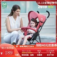好孩子 小龙哈彼婴儿推车轻便折叠冬夏两用儿童推车