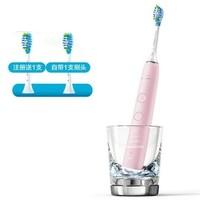 PHILIPS 飞利浦 钻石亮白智能系列 HX9901/33 声波震动牙刷