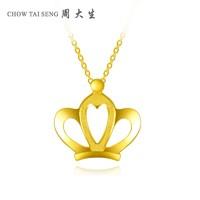 CHOW TAI SENG 周大生 足金皇冠吊坠 约0.81g