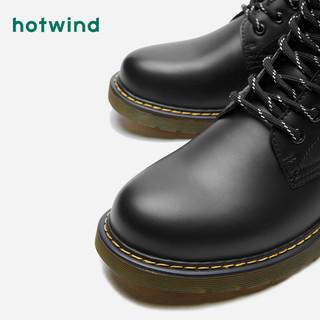 热风2019年冬季新款男士潮流时尚短靴厚底8孔马丁靴H95M9828