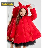 巴拉巴拉童装儿童羽绒服女童韩版冬装新款小童连帽外套女 *3件