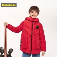 巴拉巴拉儿童中长款羽绒服男童2019新款冬装中大童外套时尚保暖潮