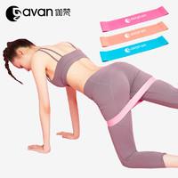 Gavan 伽梵 瑜伽带阻力带