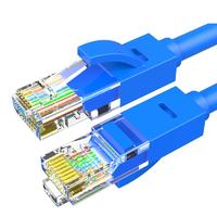 HONGDAK 超六类非屏蔽网线 千兆无氧铜网线 10米