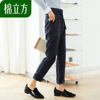 棉立方 18DK676 女士格纹高腰哈伦裤