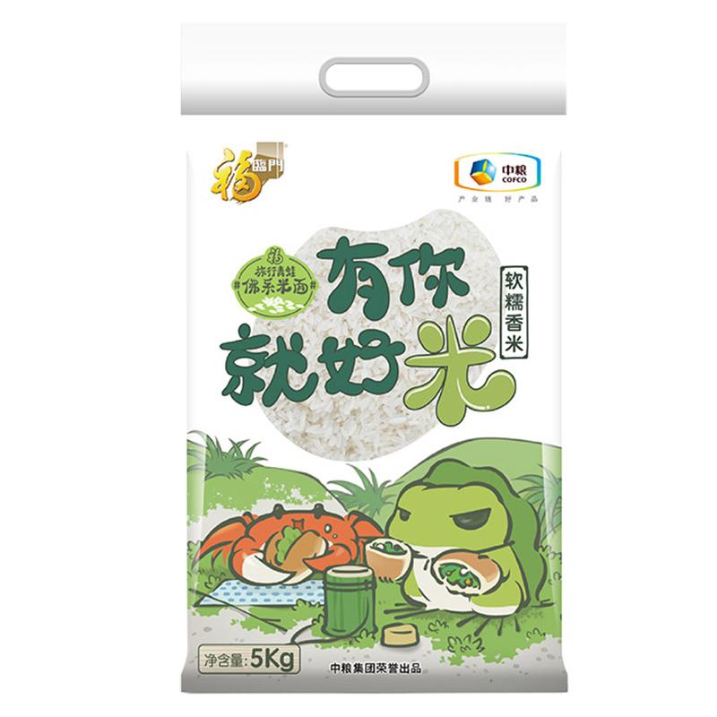 福临门  旅行青蛙 软糯香米 5kg